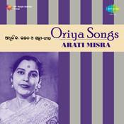 Akasha Re Hase Tara Song