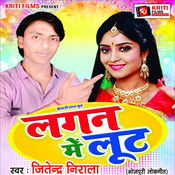 Lagan Mein Lut Songs