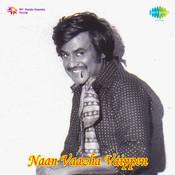 Naan Vaazha Vaippen Songs