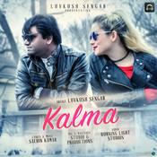 Kalma Song