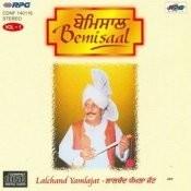 Lal Chand Visakhi Vol1 Songs