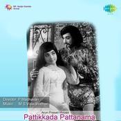 Pattikkada Pattanama Songs