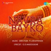 Navra Bayko Songs