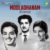 Mooladhanam (drama)  Songs