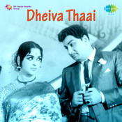 Devathai Songs