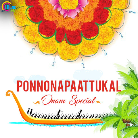 about onam in malayalam language Onam is the single-most important festival in kerala onam, the harvest festival which is a ten-day-long observance began on august 15, 2018 (atham) and will be celebrated largely on the tenth day (thiruvonam), which is falling on august 25 this year.