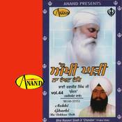 Aukhi Ghadi Na Dekhan Dai Songs