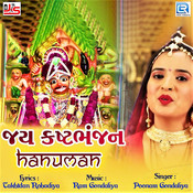 Jay Kastbhanjan Hanuman Song