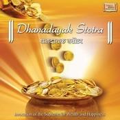 Dhanadayak Stotra  Songs