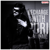 Recharge With Puri Songs