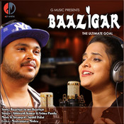 Baazigar Song Download Baazigar Mp3 Odia Song Online Free On Gaana Com