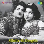 Alibaba 40 Dongalu Songs