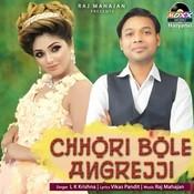 Chhori Bole Angrejji Songs