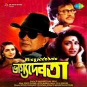 Bhagyadebata Songs