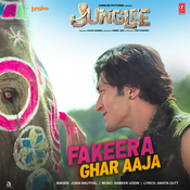 Junglee Sameer Uddin Full Mp3 Song