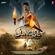 Junglee Sameer Uddin Full Song