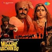 Mujhe Vachan Do Songs