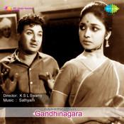 Gandhi Nagar Songs