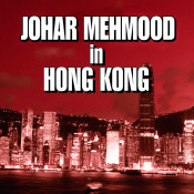 Johar Mehmood In Hong Kong Songs