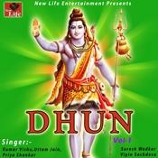 Achutam Keshavam Song