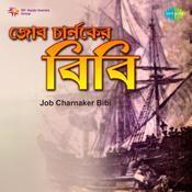 Job Charnaker Bibi Songs