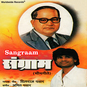 Sangraam Songs