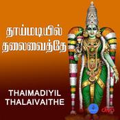 Thaimadiyil Thalaivaithe Song