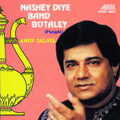 Nashey Diye Band Botaley Songs