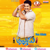 Naa Alludu Songs