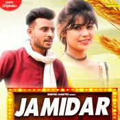 Jamidar Song