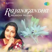 Anuradha Paudwal Rajani Gandha Songs