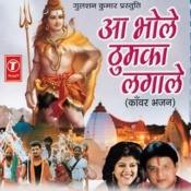 Aa Bhole Thumka Laga Le Songs