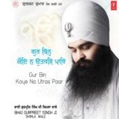 Gur Bin Koi Na Utras Paar Songs