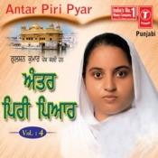 Antar Piri Pyar Songs