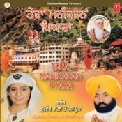 Tera Manikaran Pyara Songs