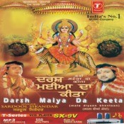 Aaj Maiya Ka Jagrata Song