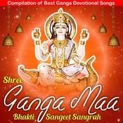 Jeevan Ganga Dhaara Song