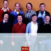 Heritage - Le Bonheur - Philips (1977-1978) Songs