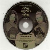 Kehu Lutere Kehu Chor (bhojpuri Remix) Songs