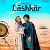 Lashkar Song