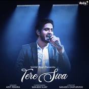 Tere Siva Song