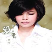 Ai Xiang Yi Shou Ge Songs