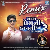 Mara Prem Ni Kahani Kevi Re Lakhani Remix Song