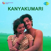 Kanyakumari Songs
