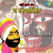 Ma Dashamahavidya - Bengali Devotional Songs By Amrik Singh Arora  Songs