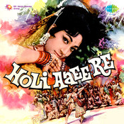 Holi Aaee Re Songs