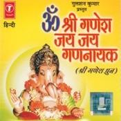 Om Shri Ganesh Jai Jai Gannayak Songs