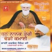 Dhan Nanak Teri Wadi Kamai Songs