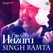Hazara Singh Ramta - Ramta Africa Wich Songs