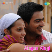 Alagan Alagi Songs